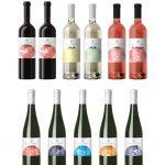 Projekt etykiet na wina